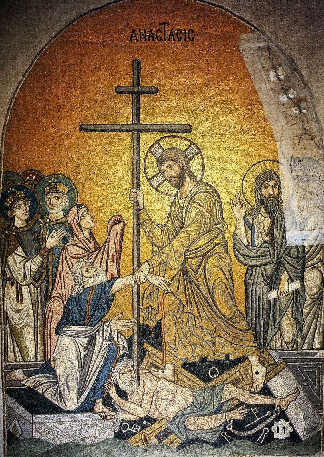 Книжная миниатюра. Евангелие. Византия. XI век. Греция. Афон. Дионисиат