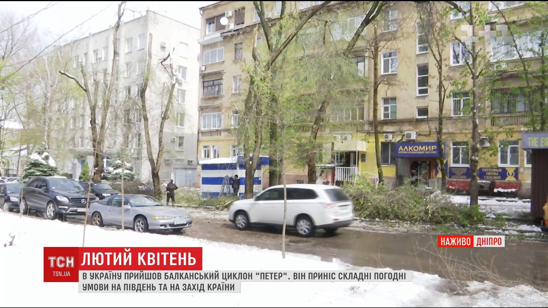 В пологових будинках і дитячих лікарнях Дніпра запустили опалення /