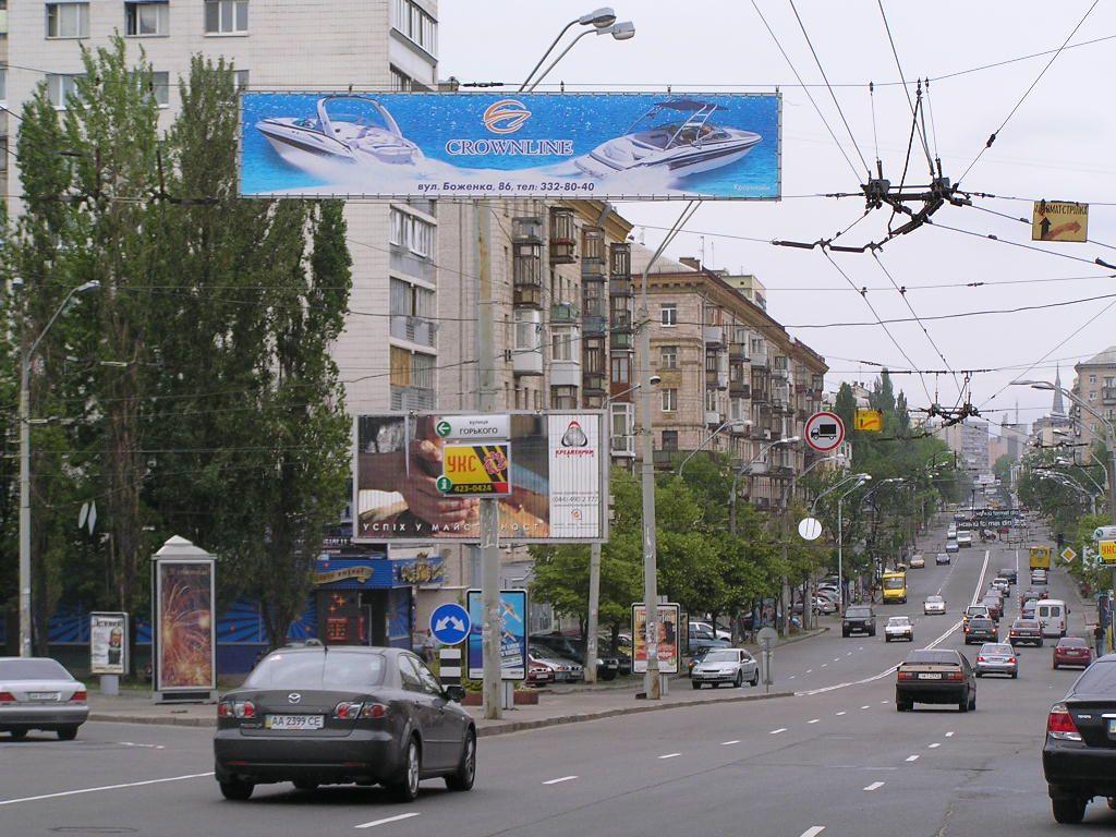 В Киеве реализуют реформу рынка внешней рекламы, но странным образом / http://eveningkiev.com