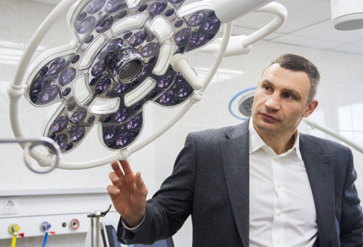 На ремонт и оборудование выделили почти 30 млн грн / kievcity.gov.ua/
