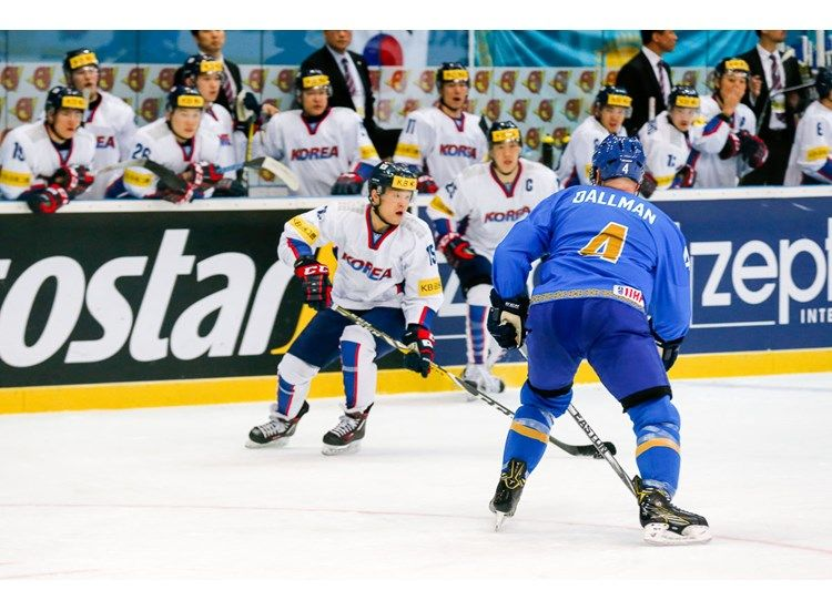 Збірна Кореї розгромила команду Казахстану / wmia2017.iihf.com
