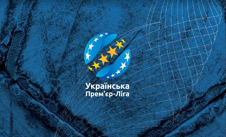 Прем'єр-ліга затвердила дати матчів 15-го і 16-го турів чемпіонату / upl.ua