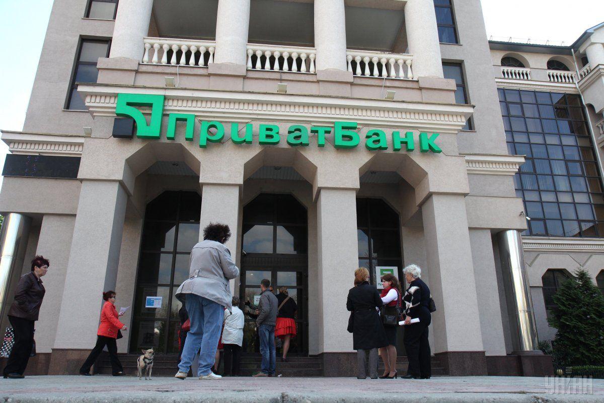 """""""ПриватБанк"""" за півроку отримав майже 7 млрд грн прибутку / фото УНІАН"""