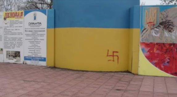 За кожну намальовану на стіні урядових будинків свастику мешканець Богородчан отримав по місяцю арешту