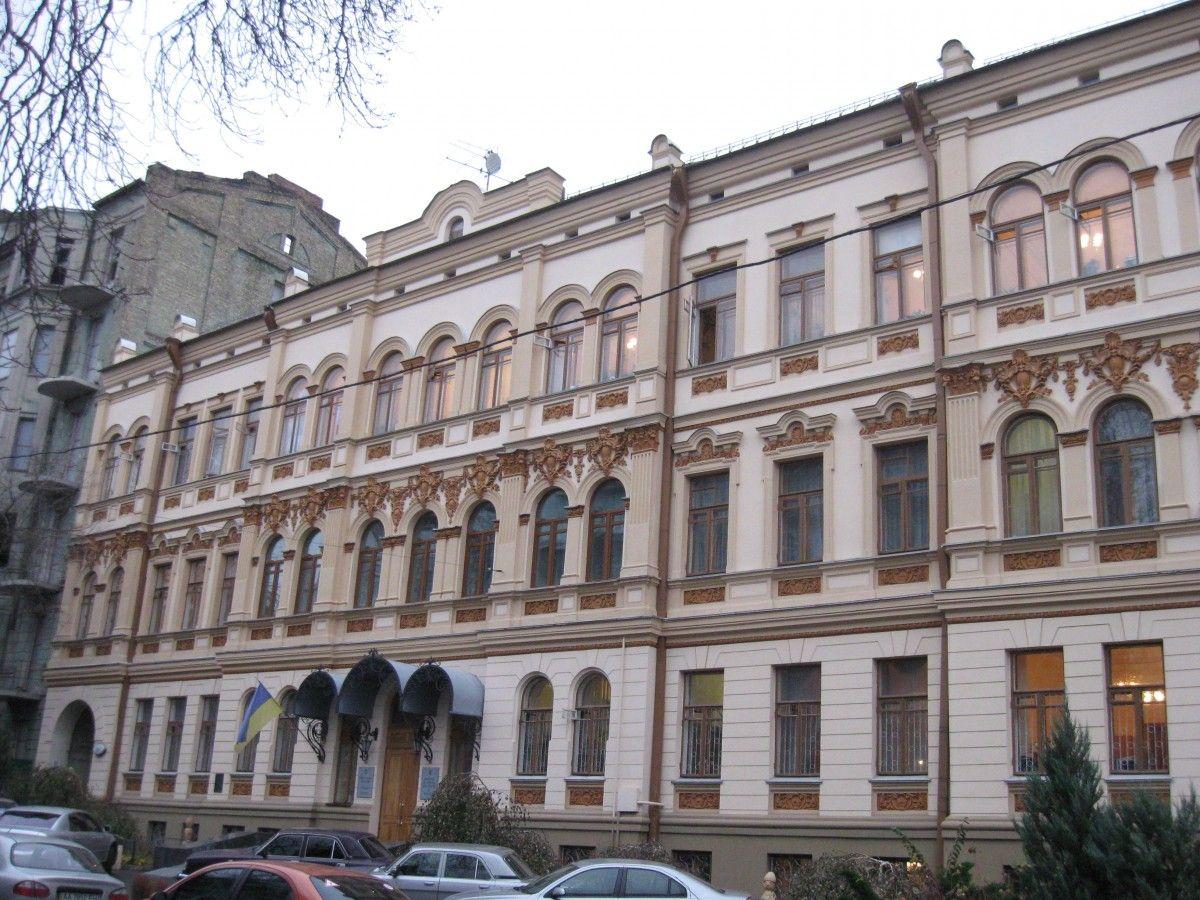Фото: nmpu.org.ua