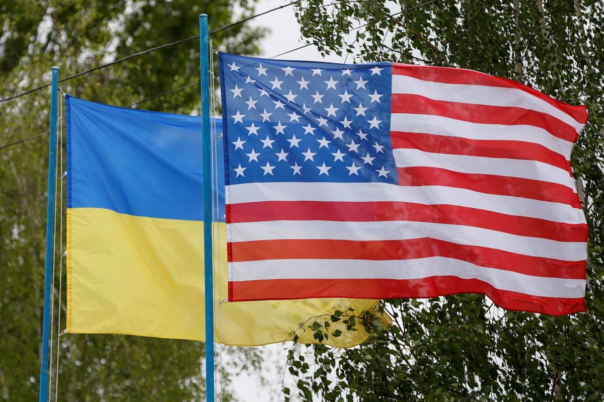 The United States will provide $ 60 million in aid to Ukraine / photo by REUTERS