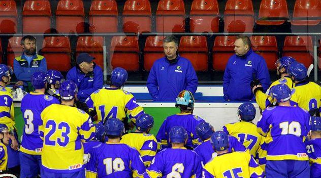 Сборная Украины по хоккею проиграла команде Австрии / fhu.com.ua