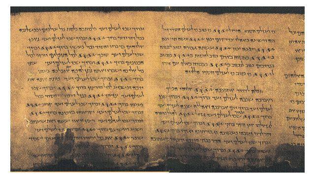 Археологи виявили в селі Пкіін у західній Галілеї частину колони римського  періоду з написами на івриті. Знахідка підтверджує de001f430438a