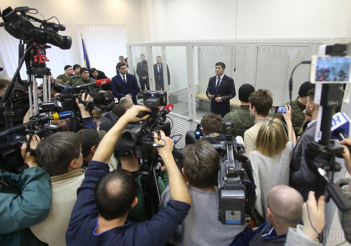 В Киеве заминировано здание суда, где рассматривается дело Насирова / фото УНИАН