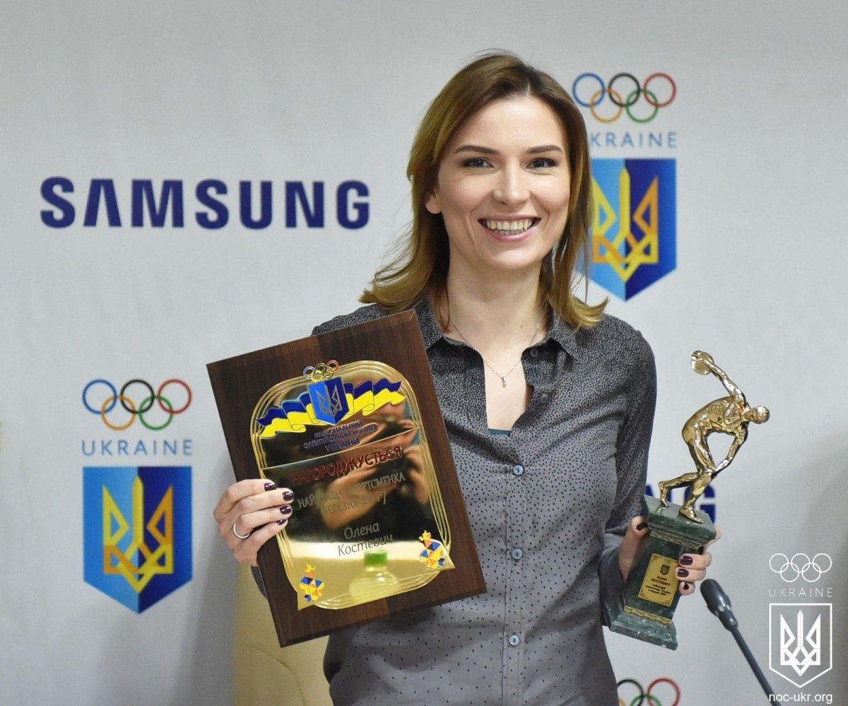Елена Костевич в четвертый раз получила звание лучшей спортсменки месяца / noc-ukr.org