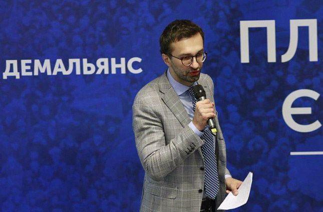 Фото: irs.in.ua