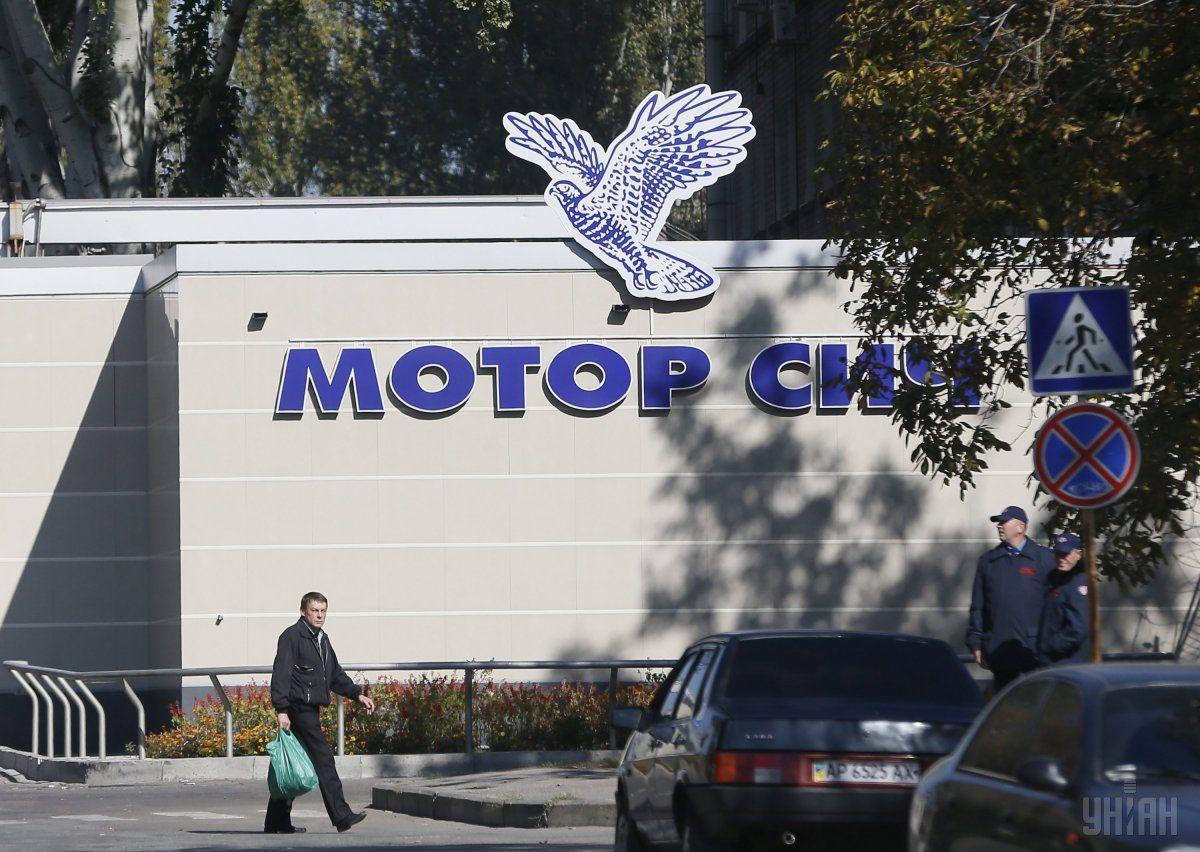 Деятельность ПАО «Мотор Сич» на протяжении многих лет заблокирована / фото УНИАН