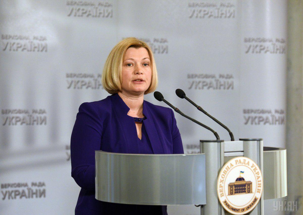Геращенко розповіла про результати чергового засідання ТКГ та чотирьох її підгруп в Мінську / фотоУНІАН