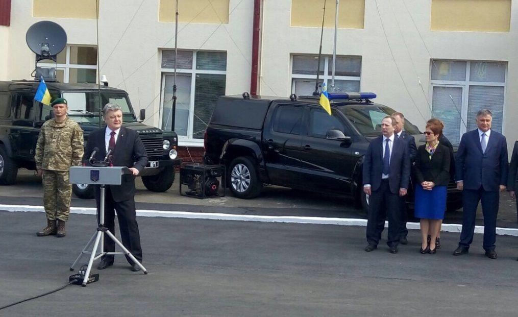 dpsu.gov.ua