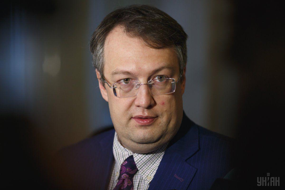 Антона Геращенко обвинили в госизмене / Фото УНІАН