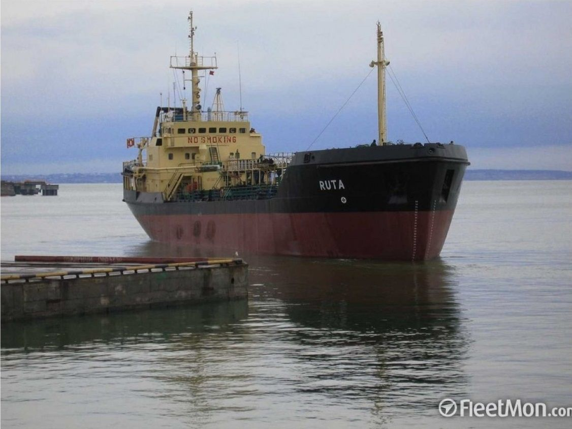 The Ruta was seized in Libya in April 2017 on charges of oil smuggling / Photo from fleetmon.com
