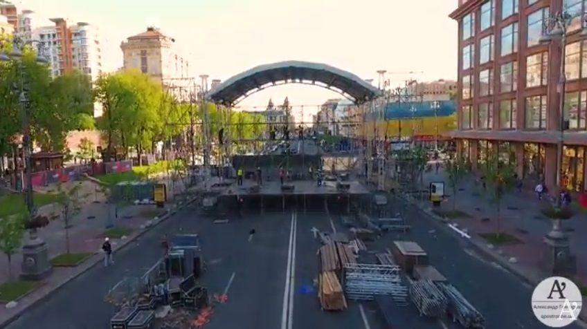 Фан-зону Євробачення у Києві показали з висоти пташиного польоту