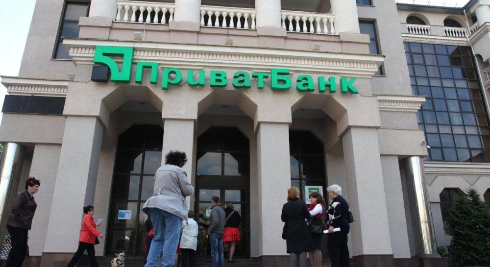 Privatbank Posts Us 258 Mln In Net Profit In H1 Unian