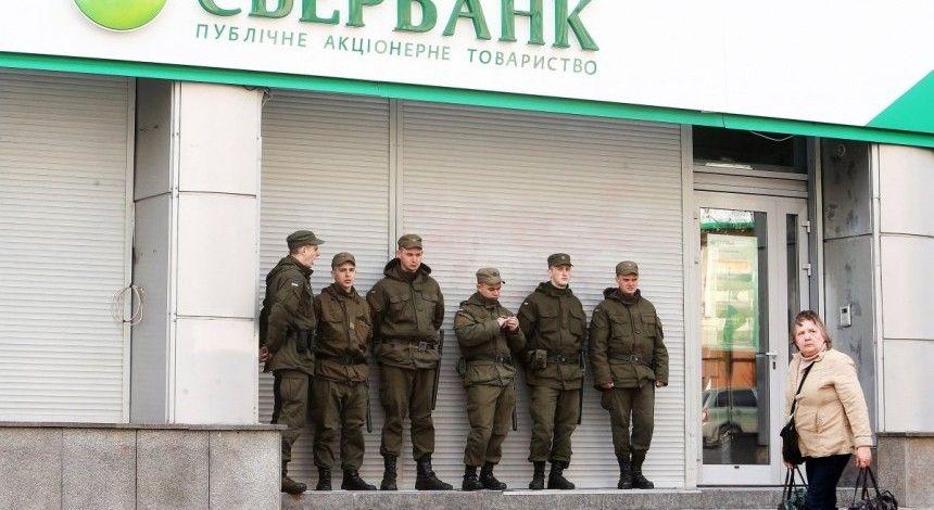 НБУ выступает за продление санкций в отношении украинских «дочек» российских госбанков