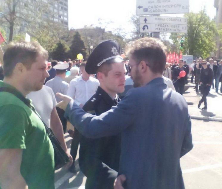 В Днепре демонстранты не нашли общего языка / depo.ua