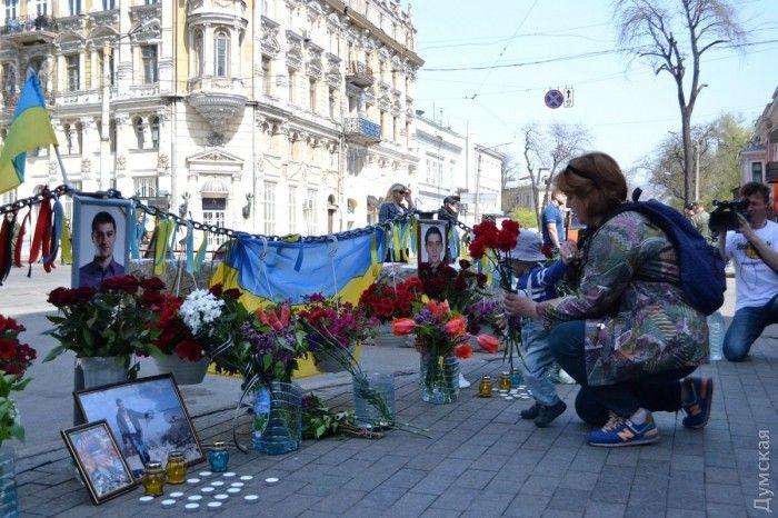 В Одессе почтили загилих патриотов /