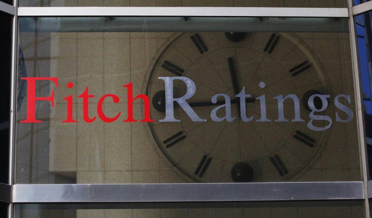"Fitch подтвердило рейтинг украинских госбанков на уровне ""B"" / REUTERS"