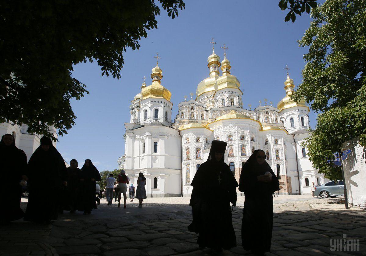 Kyiv Pechersk Lavra Monastery / Photo from UNIAN