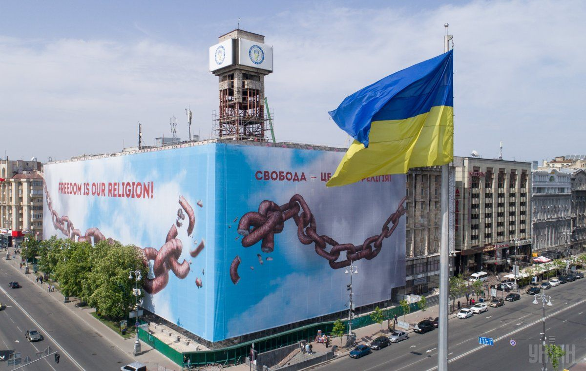 Украинское законодательство, регулирующее и получение гражданства, и его утерю, требует качественного обновления / фото УНИАН