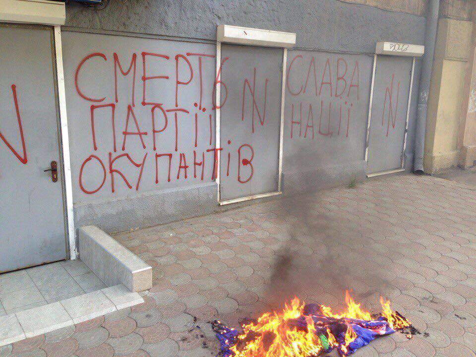 В Одесі активісти розмалювали фасад приймальні депутата міськради і спалили намет