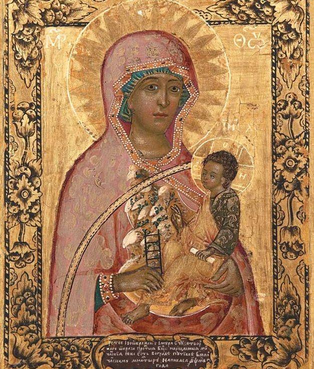 Икона Пресвятой Богородицы Молченская