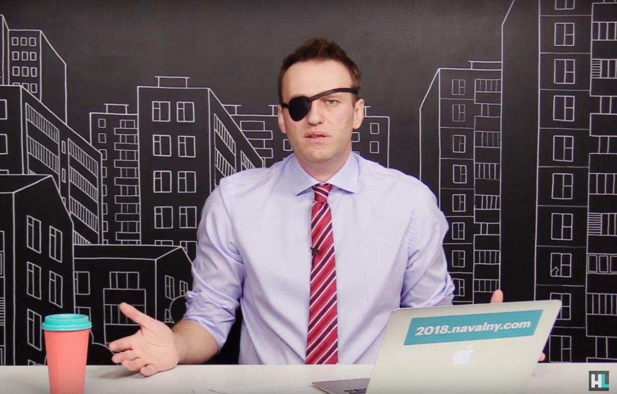 / кадр из видео на YouTube-канале Навальный LIVE