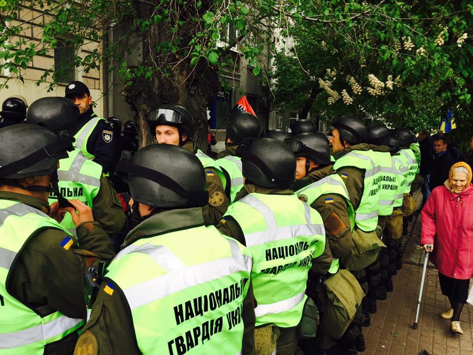 Около 25 человек задержаны в Киеве / facebook.com/chumak.ink