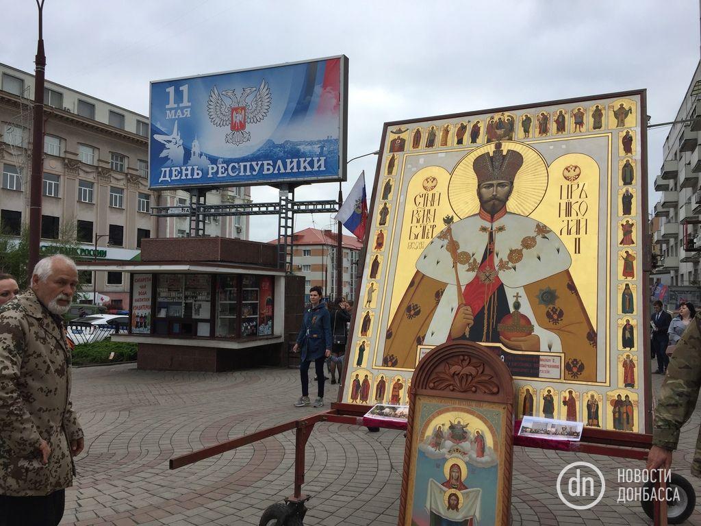 У деяких районах Донецька зв'язку так і немає / Фото Новости Донбасса