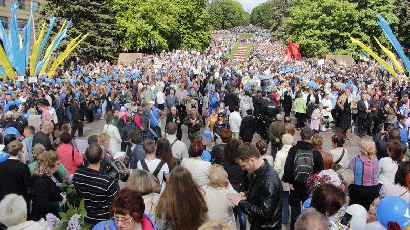 В Днепре вчера произошли стычки / informator.dp.ua