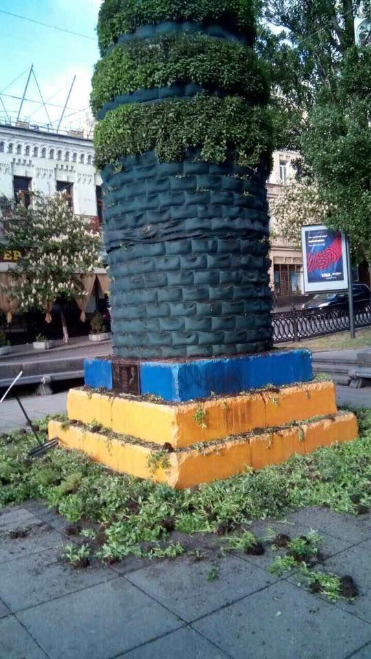 фото facebook.com/ogaryaga