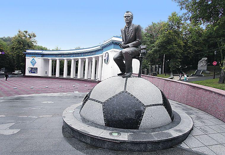 13 мая - годовщина смерти Валерия Лобановского / kiev.vlast.ua