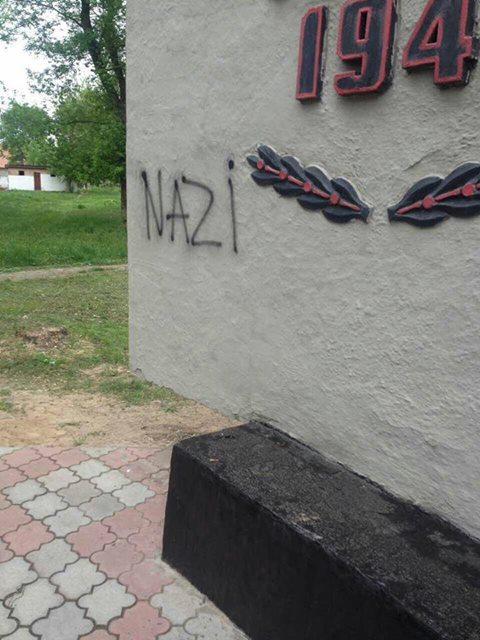 Вандалы разрисовали сітну мемориала / фото: facebook.com/police.kharkov/