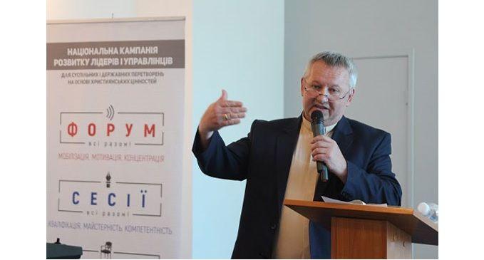 Фото: zp-pravda.info