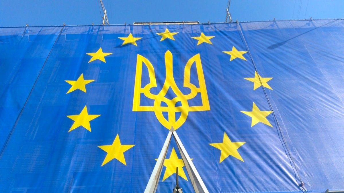 Имидж нашей страны в Европейском Союзе оставляет желать лучшего / Фото УНИАН