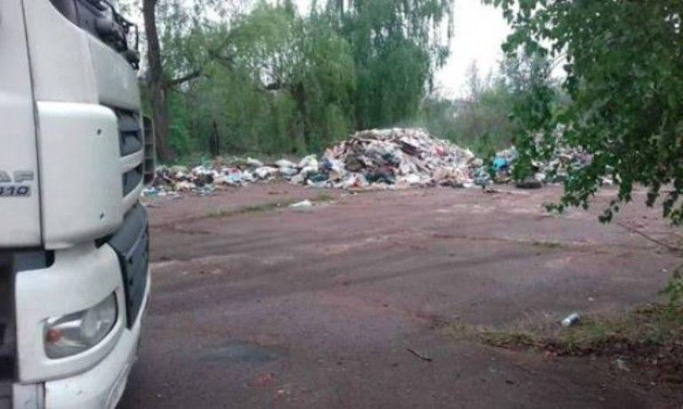 Львовское мусора нашли на территории старого детского лагеря / фото полиция Киевщины