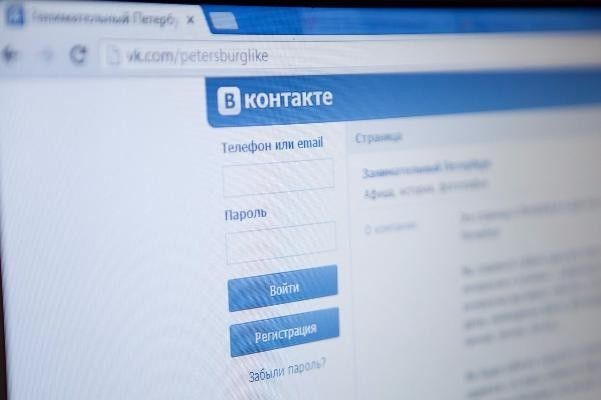Доступ заборонено на три роки / bloknot-volzhsky.ru