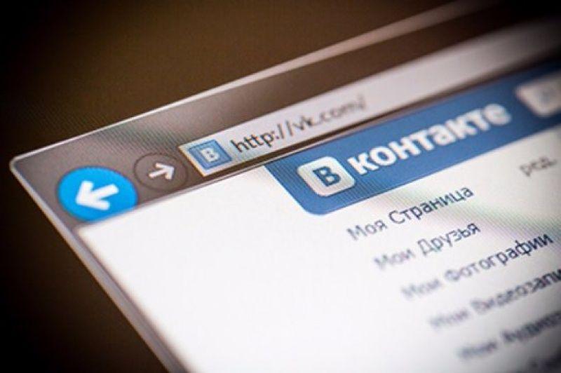 Українських користувачів ВКонтакте можуть ставити на облік / Nashgorod