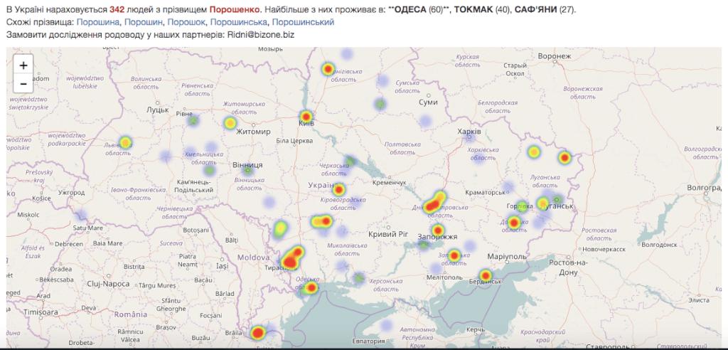 В Україні з явився сайт для перевірки однофамільців і картою їх ... 1a36e8df8adf8