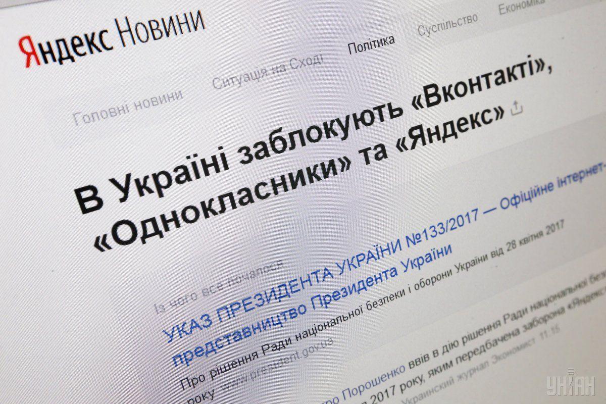 Украинская аудитория социальная сеть Facebook стремительно растет