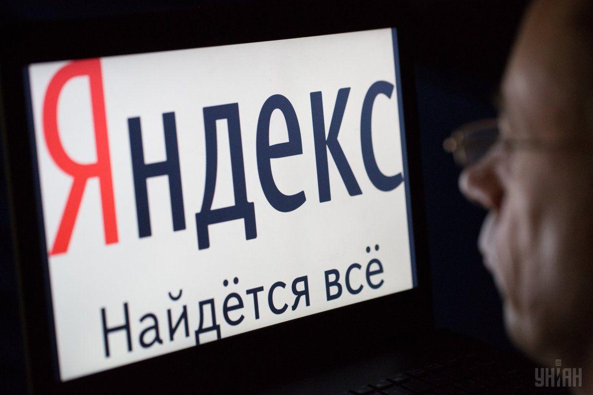 Служба безопасности Украины инициировала блокировку в Украине Яндекса / фото УНИАН