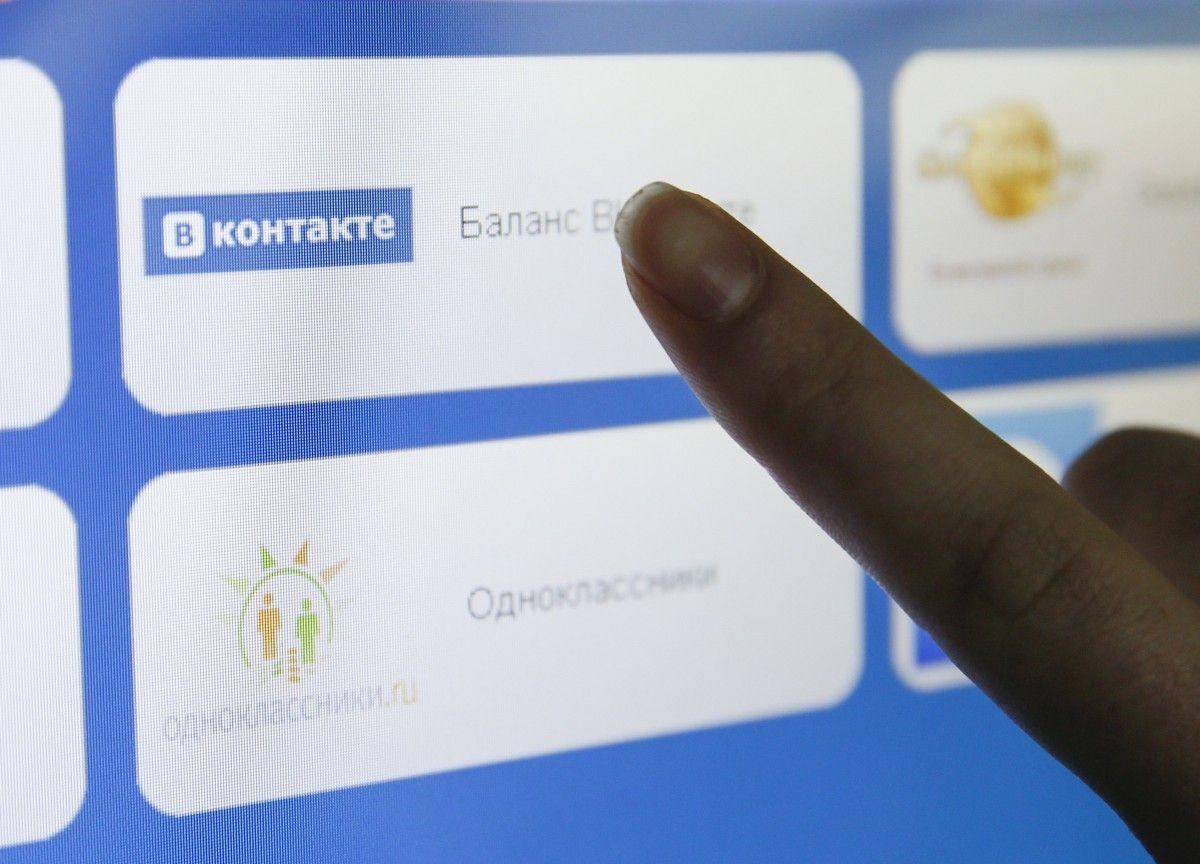 ВКонтакте попал под запрет в Украине / REUTERS