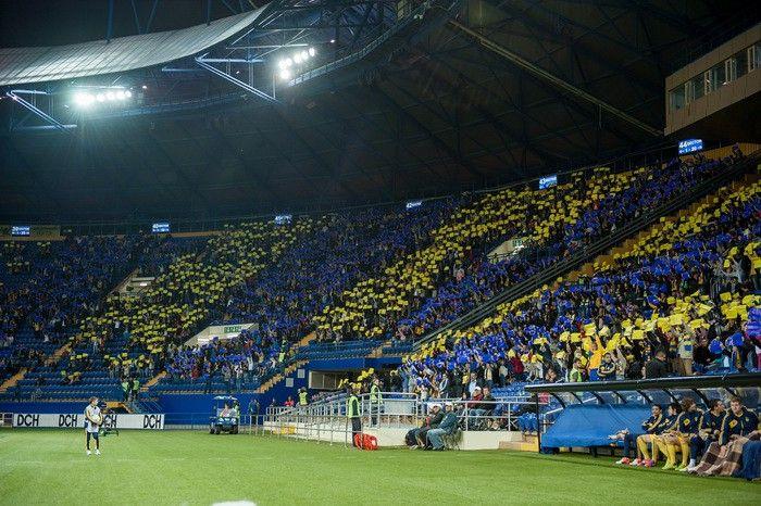 Стадион ОСК