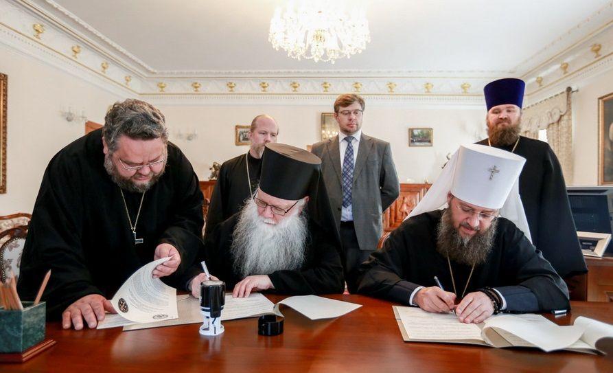 Фото: kdais.kiev.ua