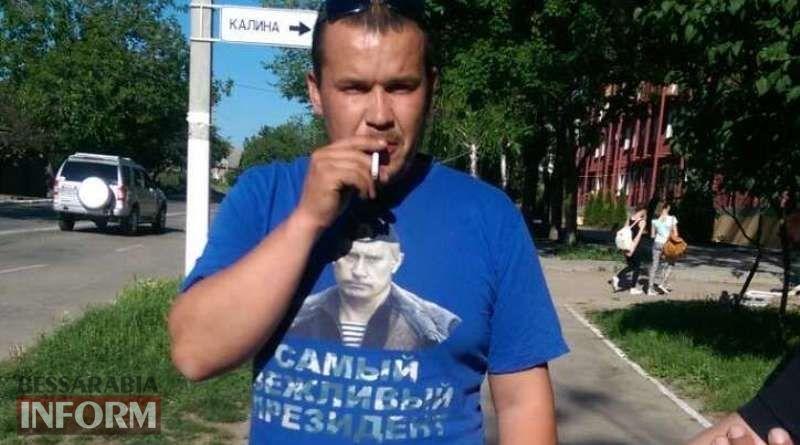 В Одеській області АТОшник змусив чоловіка зняти футболку з Путіним