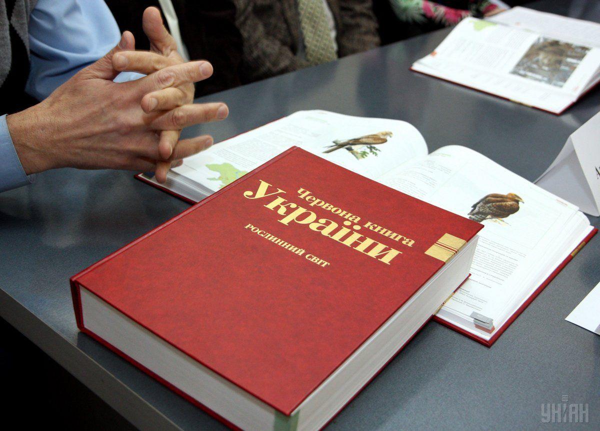 Міндовкілля готує четверте видання Червоної книги України/ фото УНІАН